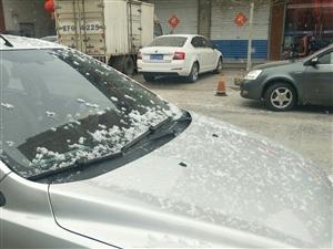 曲��K于下雪了