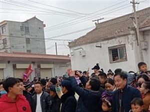 2019年张家川县龙山镇上九完整版