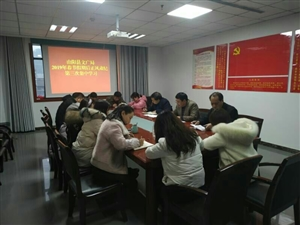 山阳县文广局认真开展春节收假后正风肃纪学习教育整顿活动