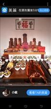 琼海市塔洋镇高士山村卢氏宗亲举行祭祖助学颁奖、新春歌舞、琼剧联欢晚会2019年2月