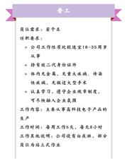 昌�T科技(上海)有限公司直招