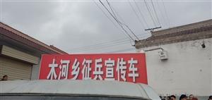 """上九龙山""""耍社火"""",征兵宣传彩车成为一个""""亮点"""""""