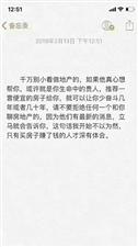 �q�T�T「嘉福・未来城」�T�T�r??信丰城市向北??