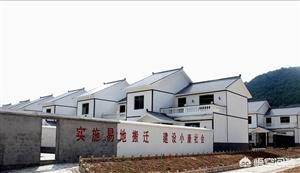 农村扶贫异地搬迁产权证归个人还是国家