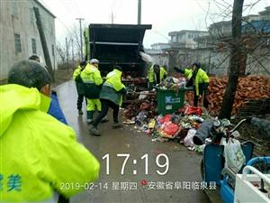 国祯环卫冒雨加班加点清理乡镇生活垃圾???