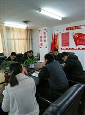 涡阳县编办开展2月份党员活动日集体活动
