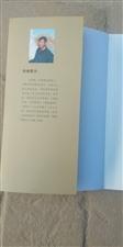 恭喜!金塔诗人白汝林诗集出版发行,热售中……