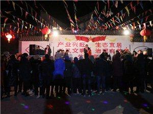 马关镇西庄黄花西台三村自乐班在西台村交流演出。