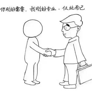 马云说:如果您发现朋友圈有人长期做一件事,您观察她很久,如果他还在做,您也刚好有需求,您就找他吧!