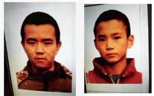 【紧急寻人】西达镇西达村史林强、史浩强,分别19岁、16岁,兄弟两个,于今天下午(2月16日,农历正