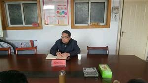 2月16日,涡阳县总工会党组召开2018年度民主生活会