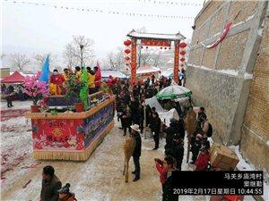 正月十三,马关庙湾大雪纷飞中耍社火太狂欢