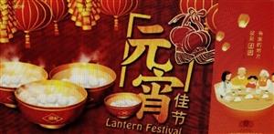 中国人不要忘记自己国家的七大传统节日2019年1月29日中央宣传部、中央文明办印发通知
