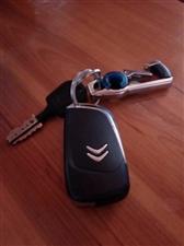 失物招领:观音桥公园附近捡到车钥匙,请失主尽快来认领!