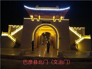2019年春节苏城巴彦夜景随拍