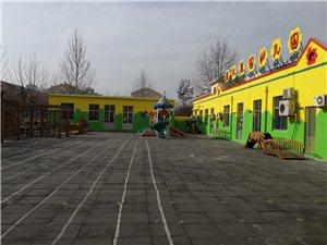 济北花园幼儿园