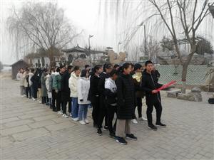滨州三中社会实践活动在周恩来纪念园举行2019年2月18日上午,滨州市滨城区第三中学,2017级五
