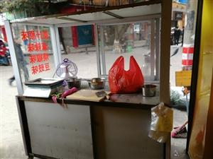 凉菜餐车转让,有需要的联系,18580142270