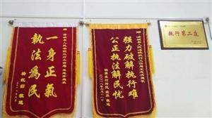 最美执行庭长王志升,人民难以忘记