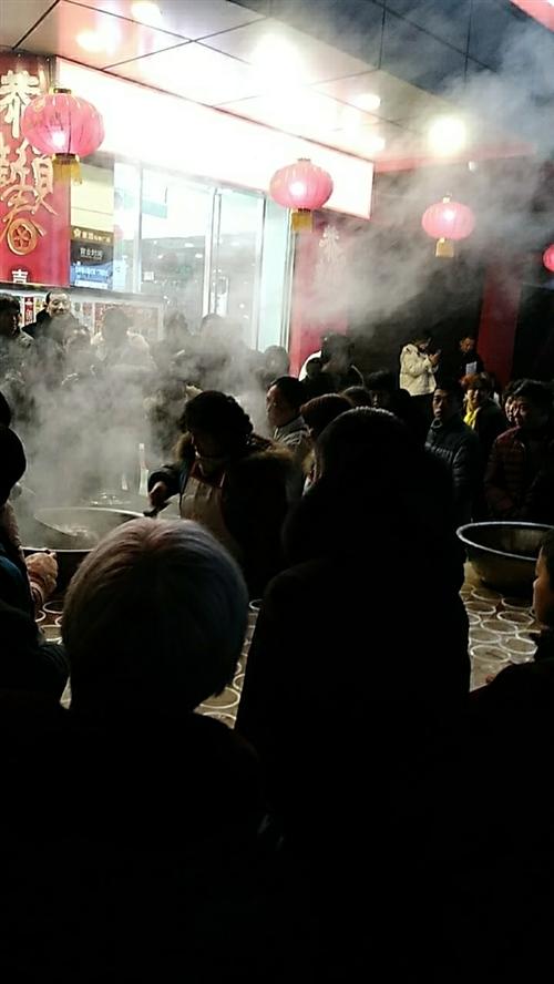 元宵节快乐,家园超市免费吃汤圆!