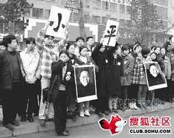 小平同志逝世二十二周年缅怀
