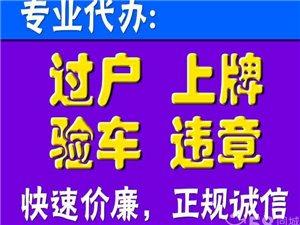 南京汽��^�簦�年��,保�U,提�n,�a牌,�a行��C,汽�改�色