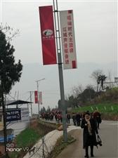 正月十六新春南阳登山健身游