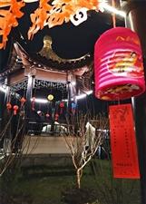 喜乐元宵猜灯迷(二)