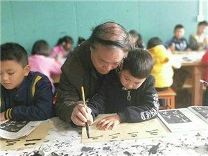 """山阳不是每个书法班都叫""""宋本省书画院"""""""
