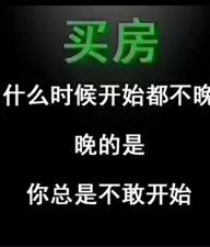 新县委党校对面沈苑小区3室2厅1卫61万元