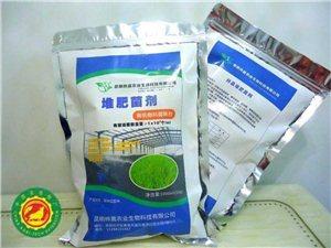 有机肥发酵剂,有效活菌含量4亿每克,堆肥发酵是添加有机肥发酵剂,发酵效果很好,能够提高发酵效果和