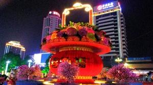 汉中市中心广场夜景(昨晚手机摄影)