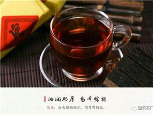 雅安藏茶招分�N商