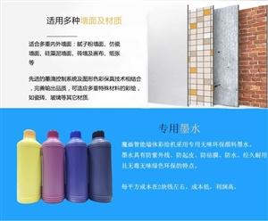 郑州魔画智能墙体彩绘机厂家