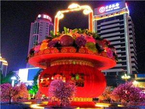 汉中中心广场夜景(手机摄影)