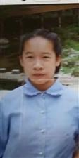 【寻人启事】杨玉正月16在山阳县城至今未回家有线索的朋友请与文中电话联系