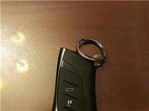 【寻物启事】雷克萨斯车钥匙一把捡到的朋友与我联系