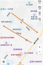关于涉县城最新单向行驶路段的通知!实行单向行驶的路段及方向:1、农林路早7点到晚8点,禁止由西向