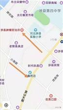 涉县人民政府关于在城区部分道路采取限制性交通管理措施的通告