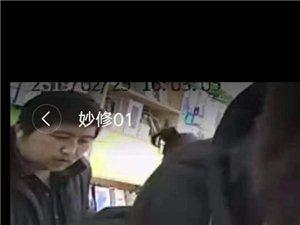 有顾客在服务楼秒修手机店拿错钥匙了看到的朋友请回点换下