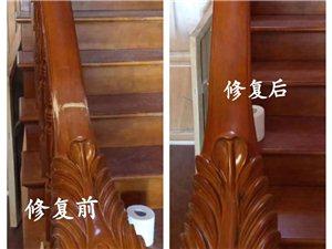 修漆,补漆,家具漆面无痕修复