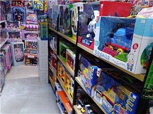 品牌玩具店转让