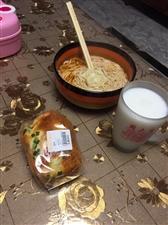 吃饭了!!!