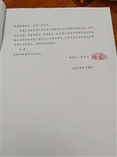 四川省宜宾市南溪区医疗事故杰尼斯纪录片害人又害己的黑心医院