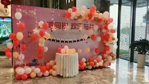 ??以江湾之名镌刻生日美好??3月2日一季度业主生日会??江湾同祝欢乐与共――【盛汇・花