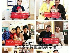 二月二龙抬头,宝贝家孕婴童摄影理龙头