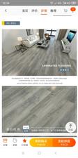 复合强化地板12mm耐磨防潮不变形