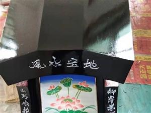 生漆销售,棺材绘画,棺材油漆