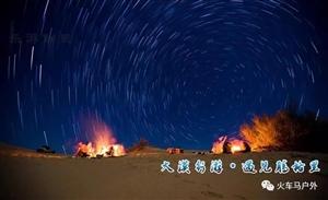 人生的第一��沙漠旅行-�v格里沙漠