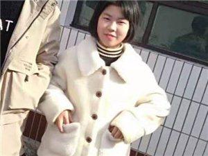 〖紧急寻人〗江芳菲,女,13周岁,3月3日早晨与同学杨欣雨一起从蓝堡
